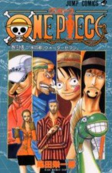 ワンピース ONE PIECE (1-84巻 最新刊)
